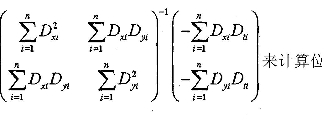 Figure CN102243537BD00081