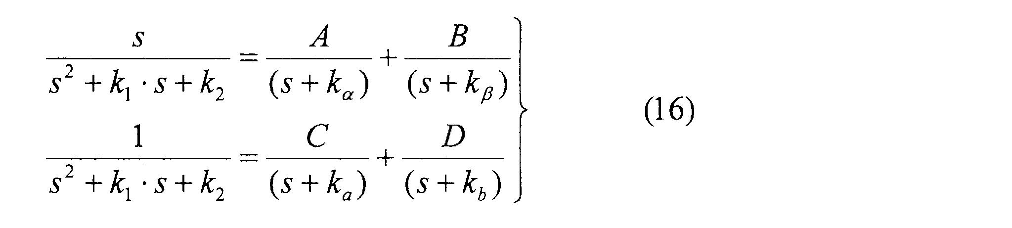 Figure JPOXMLDOC01-appb-M000016