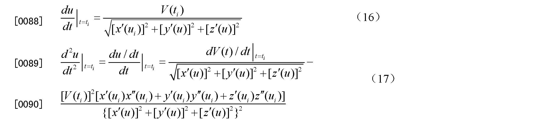 Figure CN102608956AD00092
