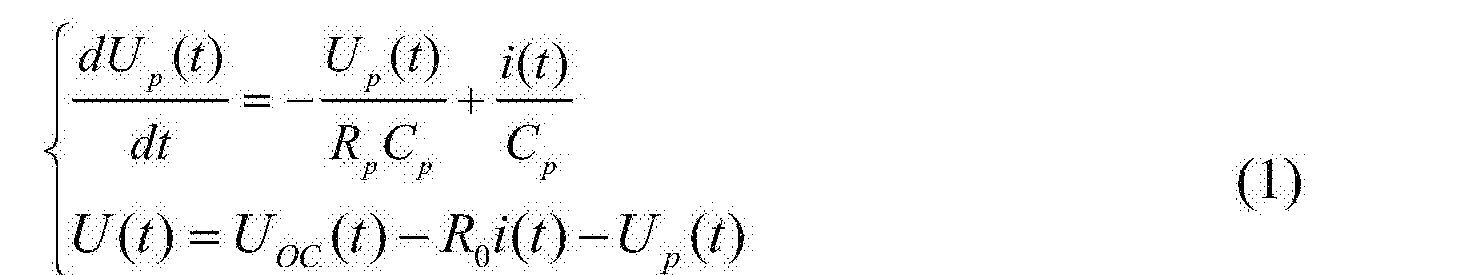 Figure CN105116343BC00021