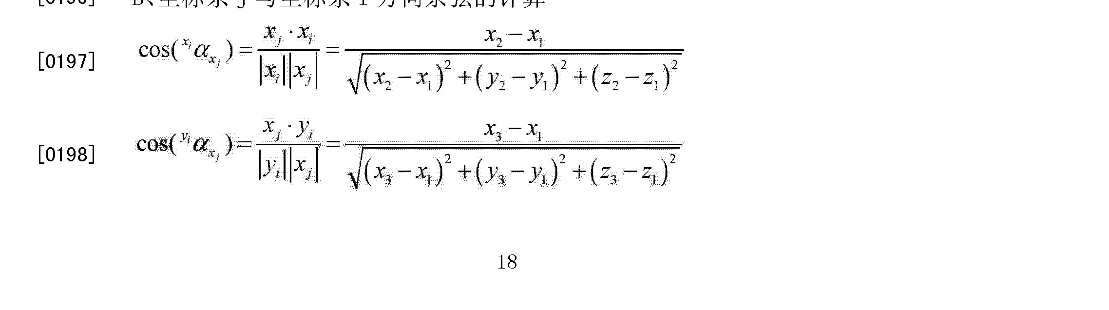 Figure CN104165584AD00185