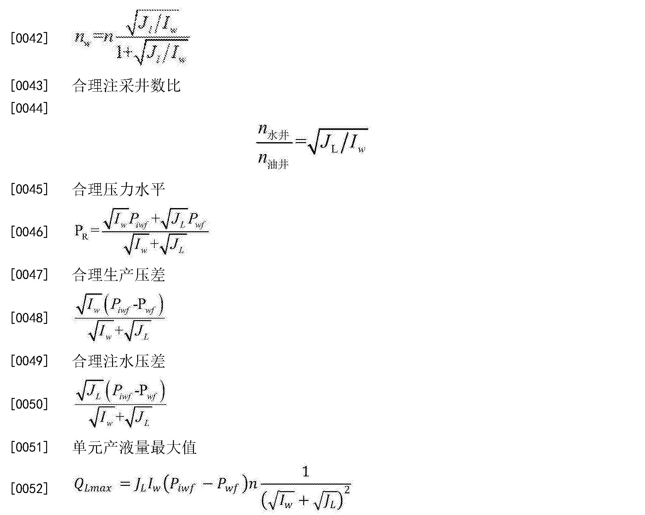 Figure CN105626036AD00054