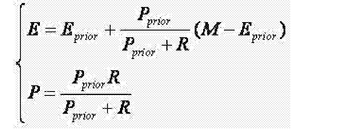 Figure CN103994858BC00031