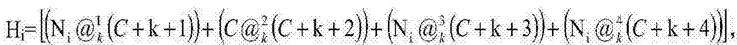 Figure CN102945448BD00052