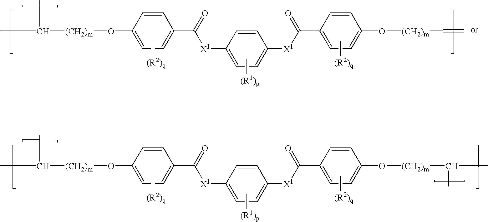 Figure US20070290167A1-20071220-C00007