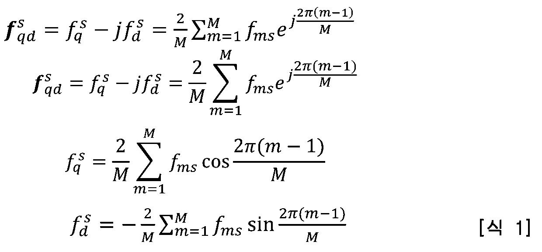 Figure 112017101697095-pat00048