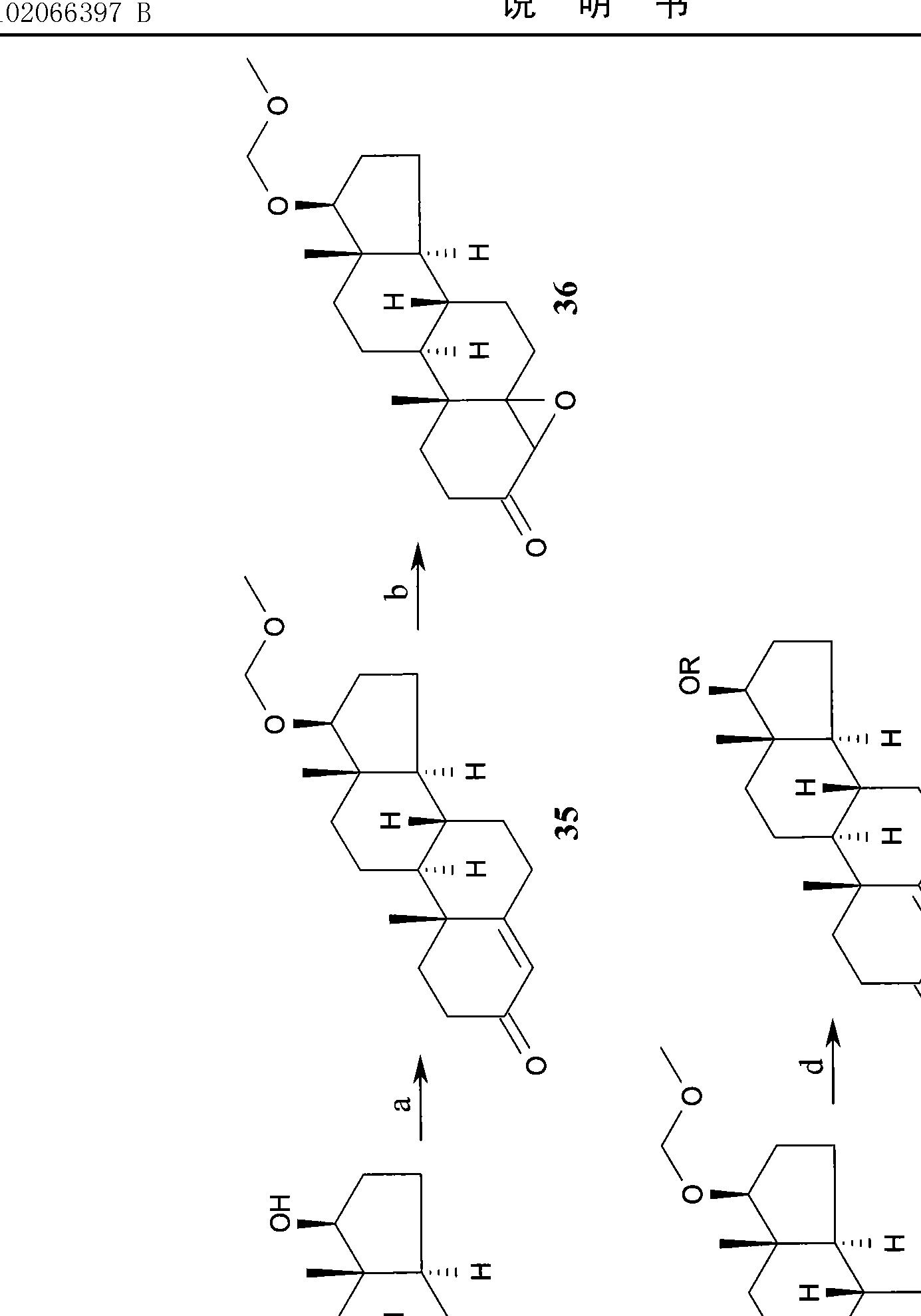 Figure CN102066397BD00791