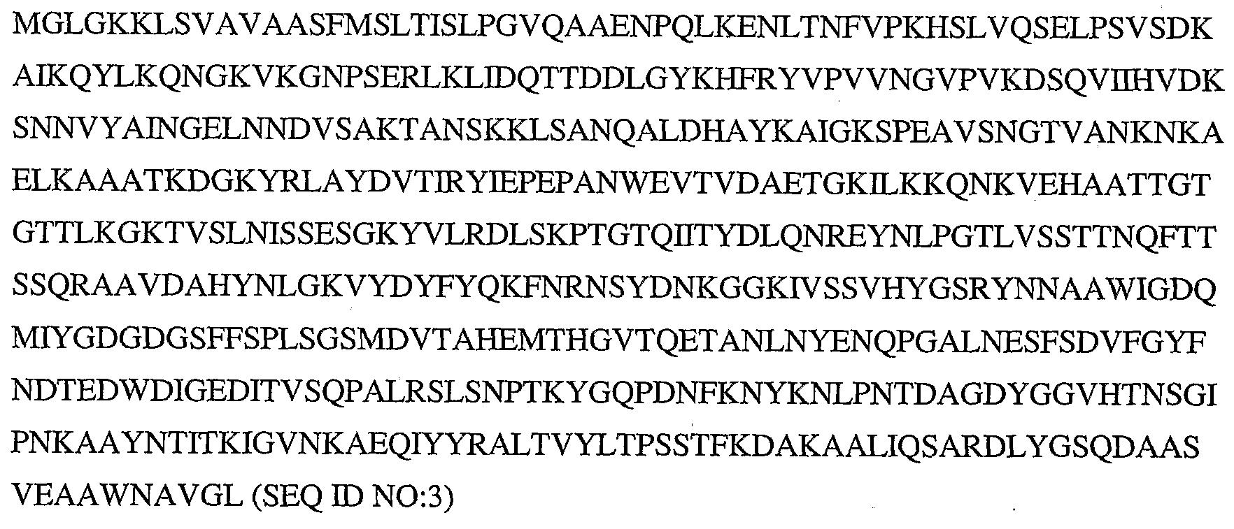 Figure 112008026135616-PCT00005