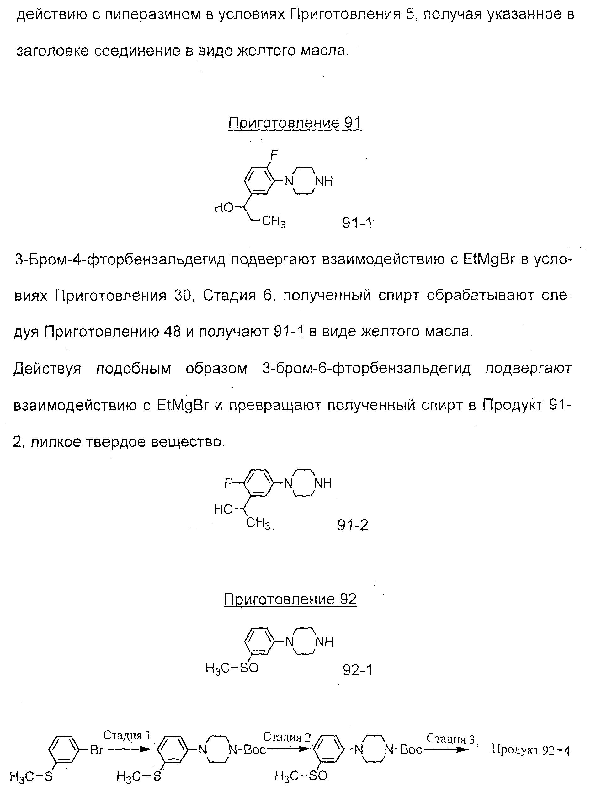 Figure 00000096