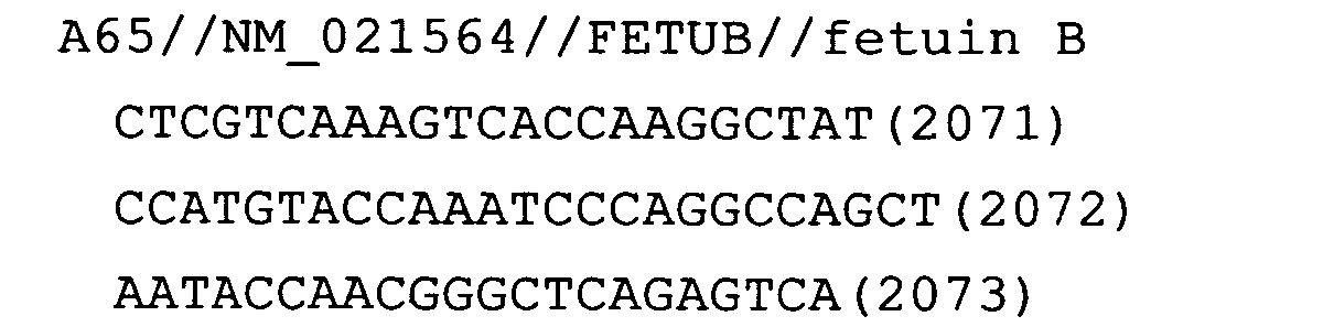 Figure 02050003