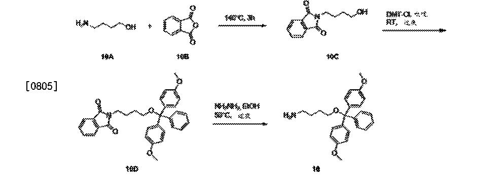 Figure CN105792832AD01192