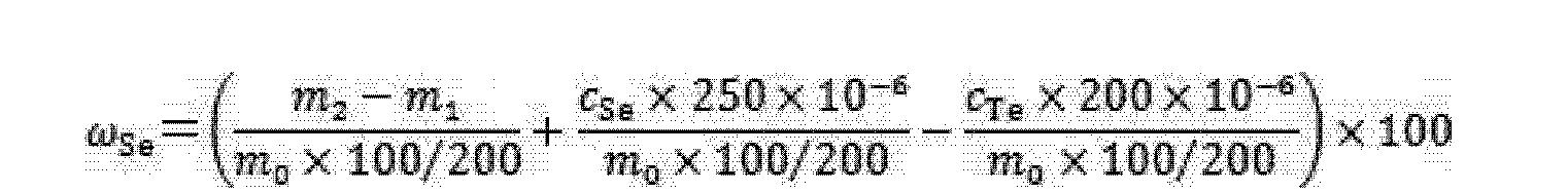 Figure CN103592197BD00061