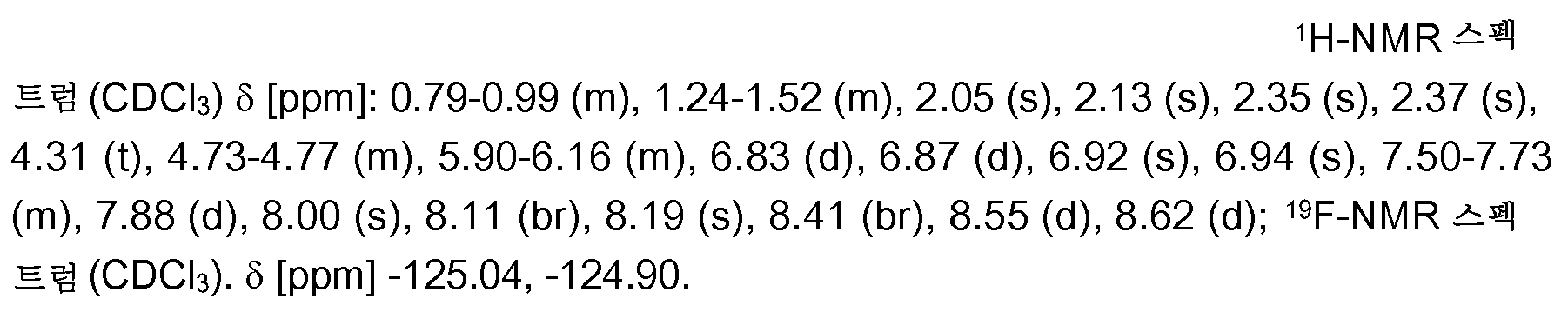 Figure 112013039208549-pct00158
