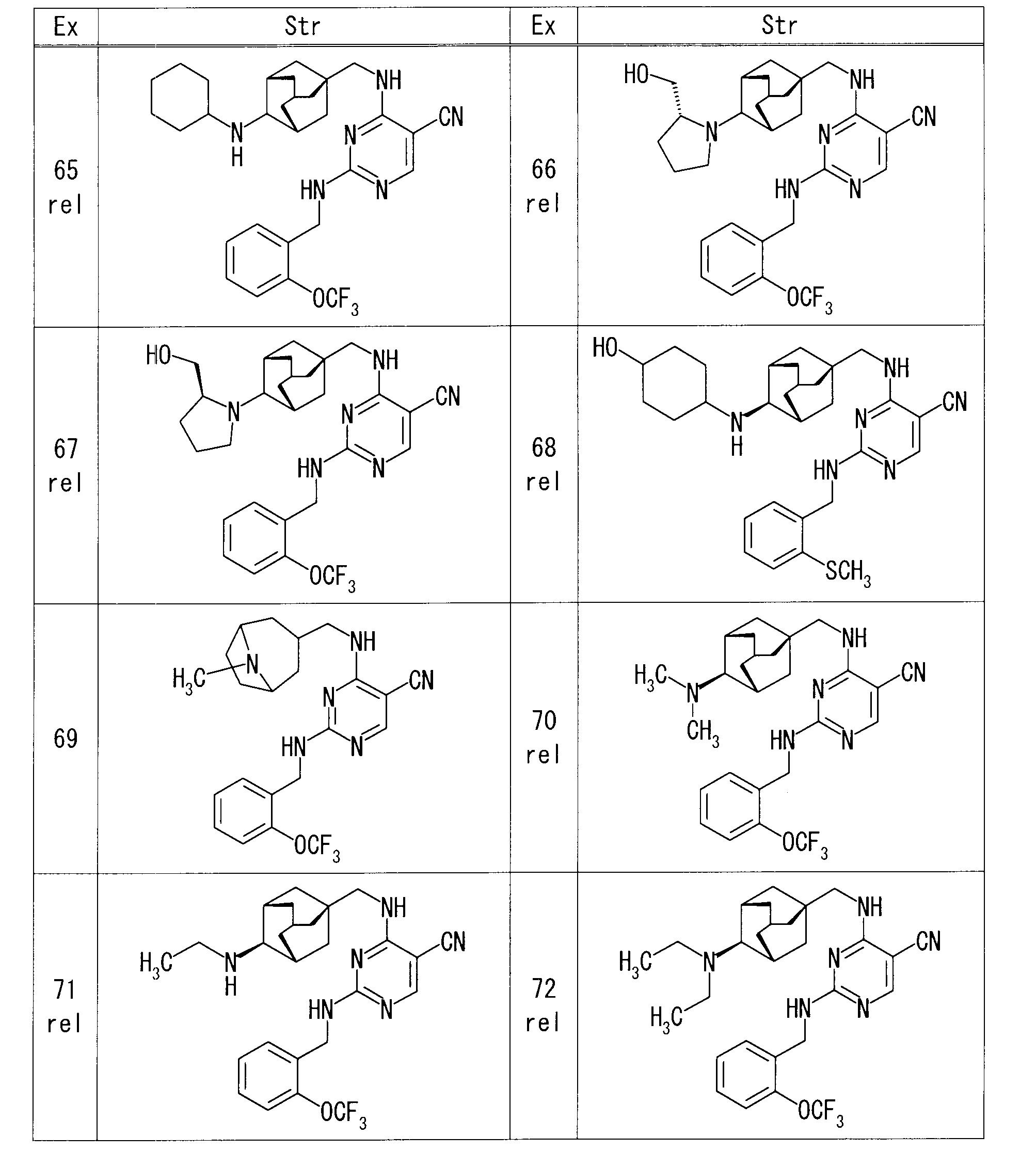 デカカルボニルジヒドリド三オスミウム