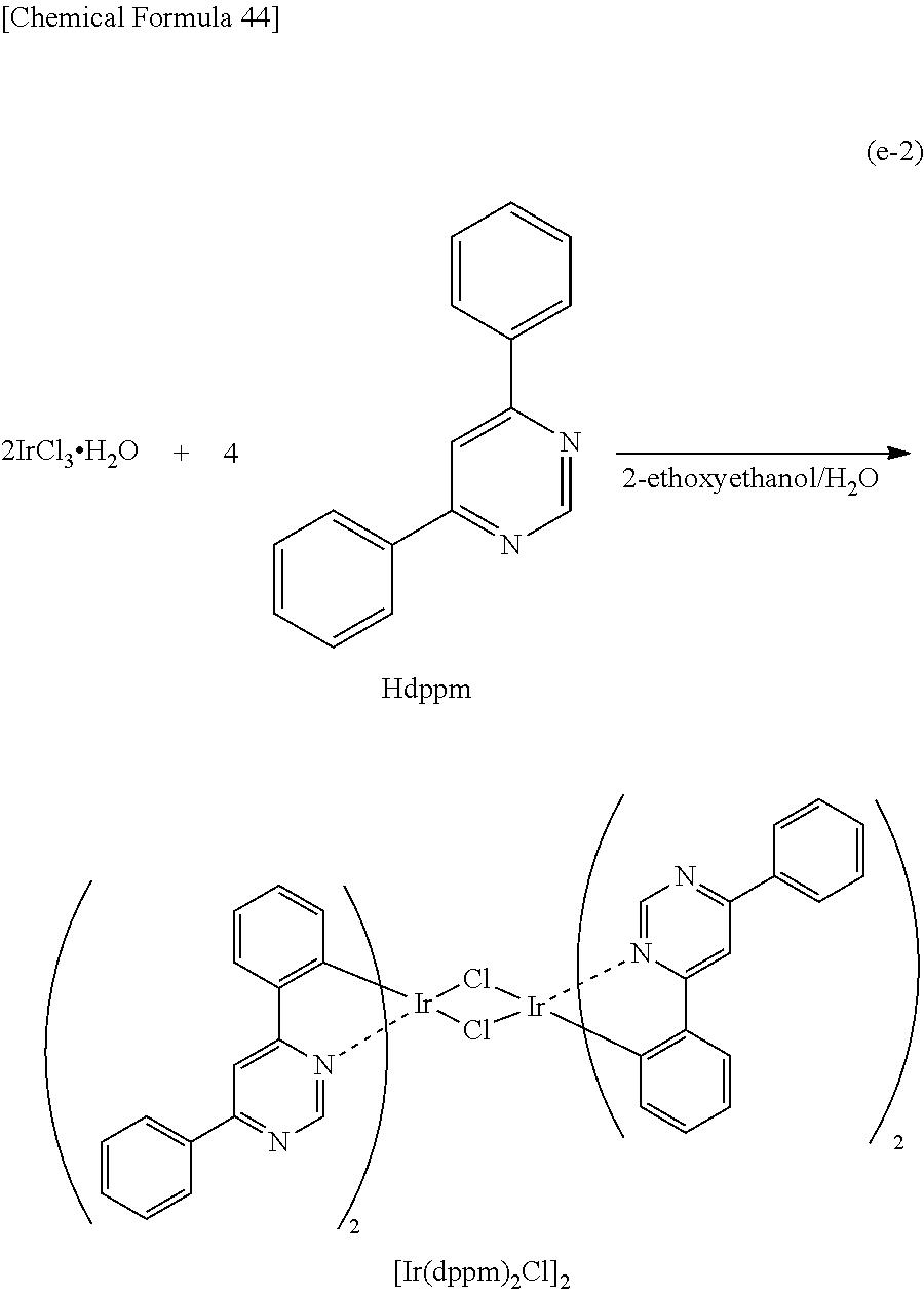 Figure US09385328-20160705-C00051