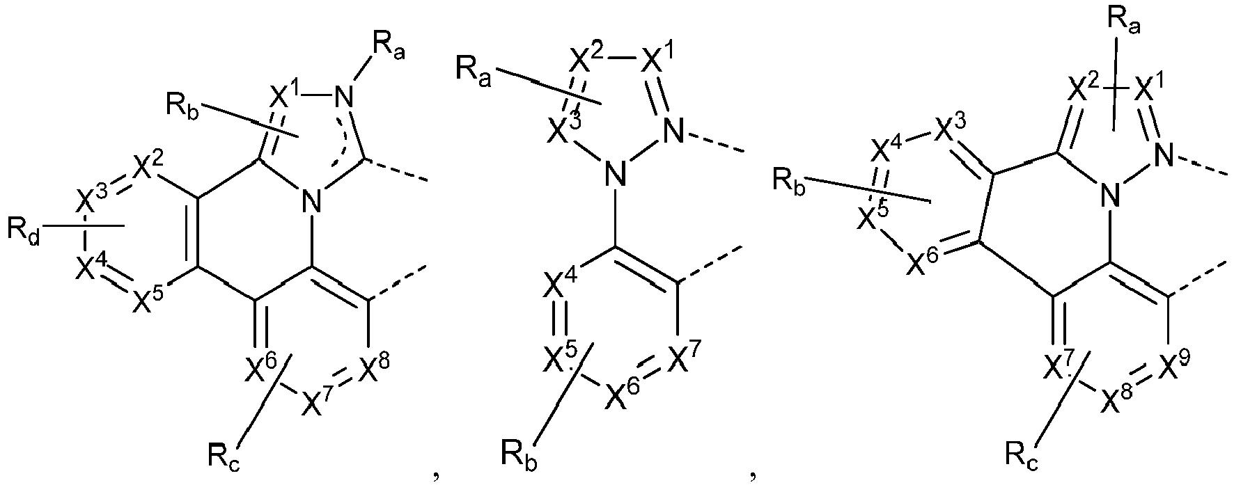 Figure imgb0977