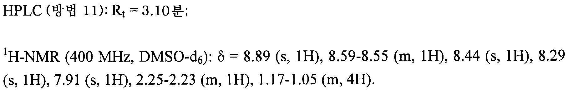 Figure 112009031182761-PCT00143