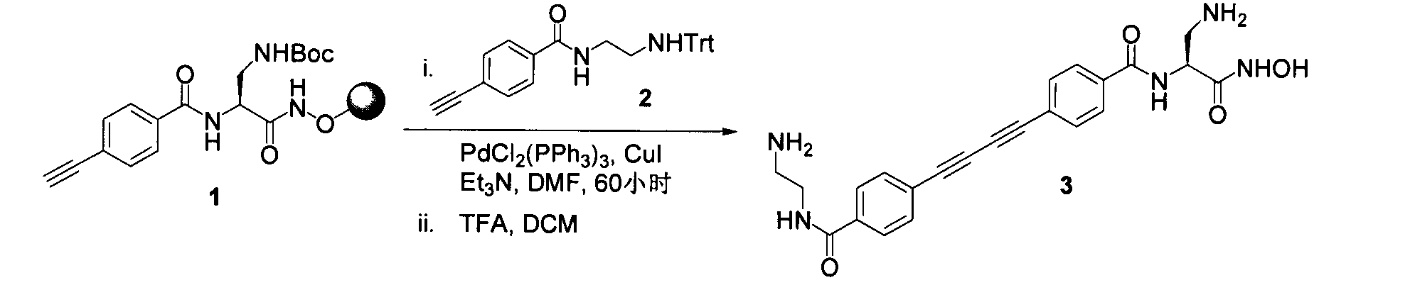 Figure CN102267924AD01012