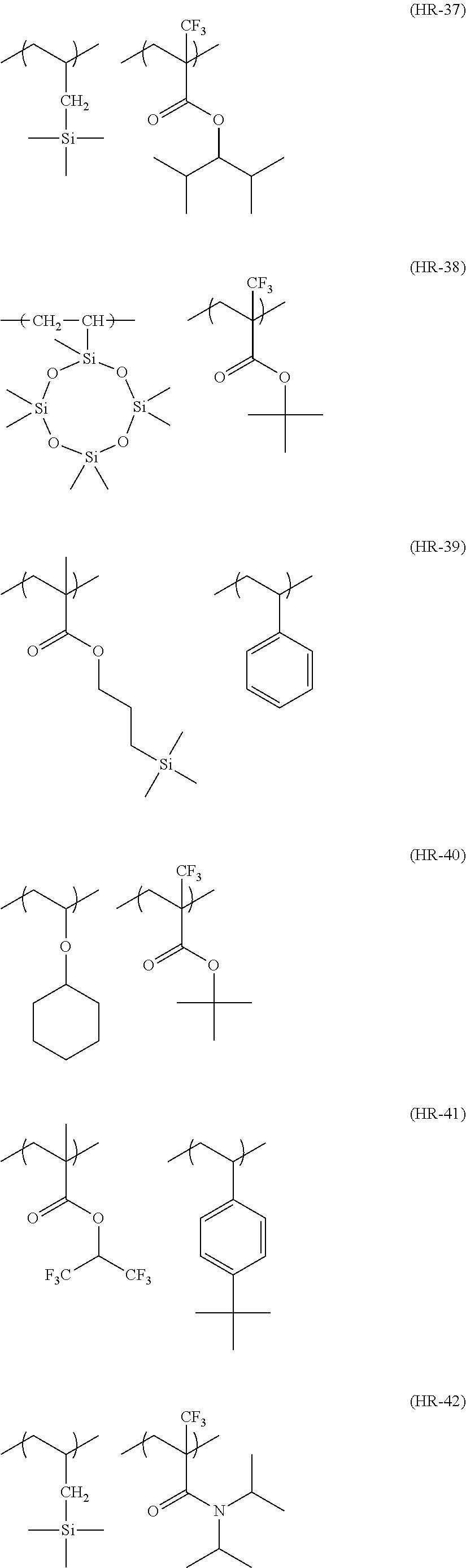 Figure US20110183258A1-20110728-C00119