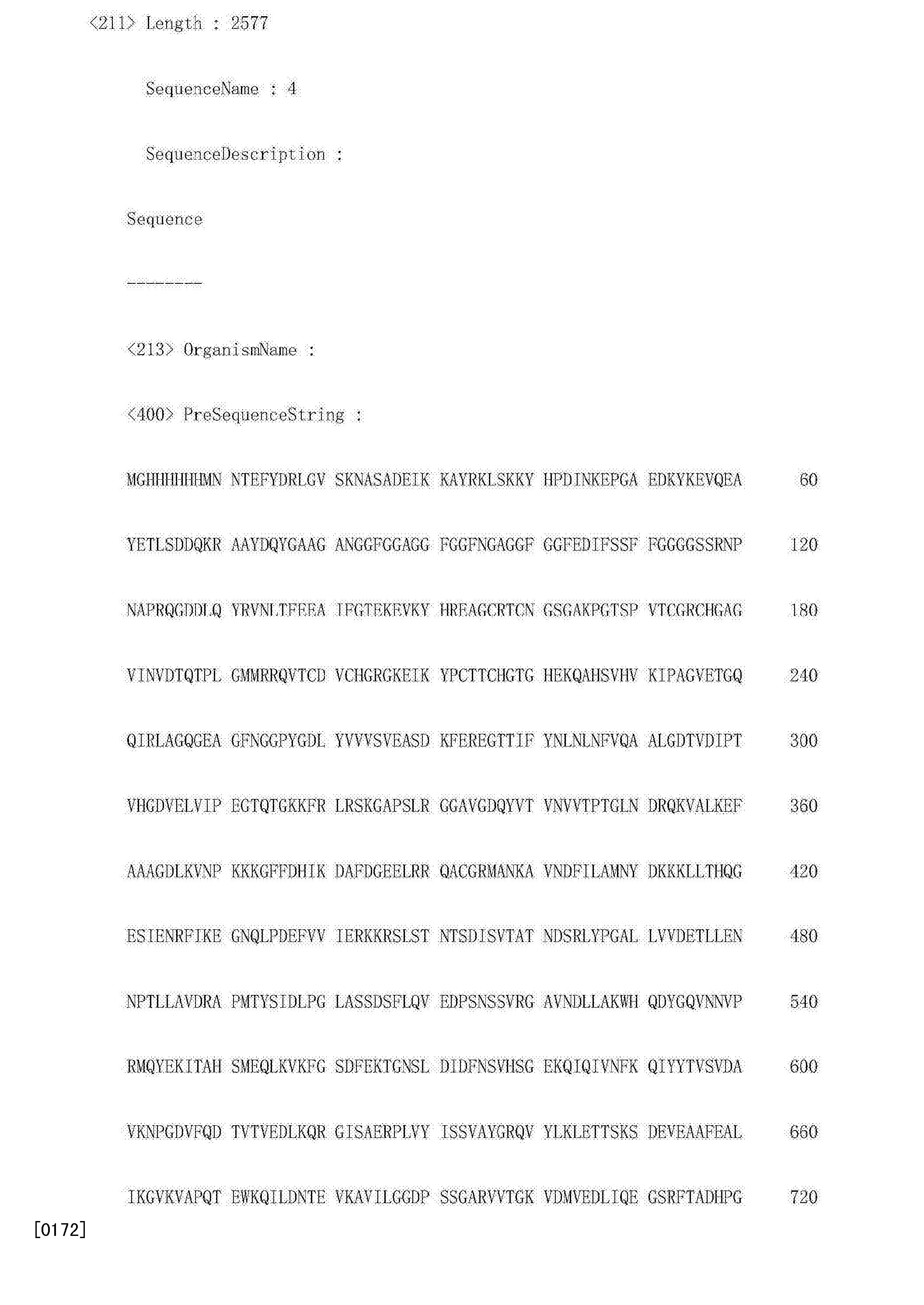 Figure CN103936842BD00201