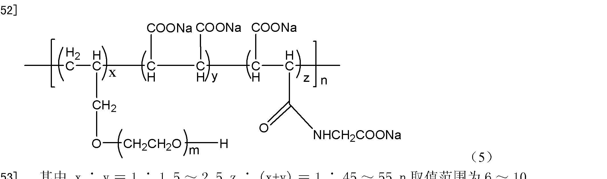 Figure CN102140019AD00071