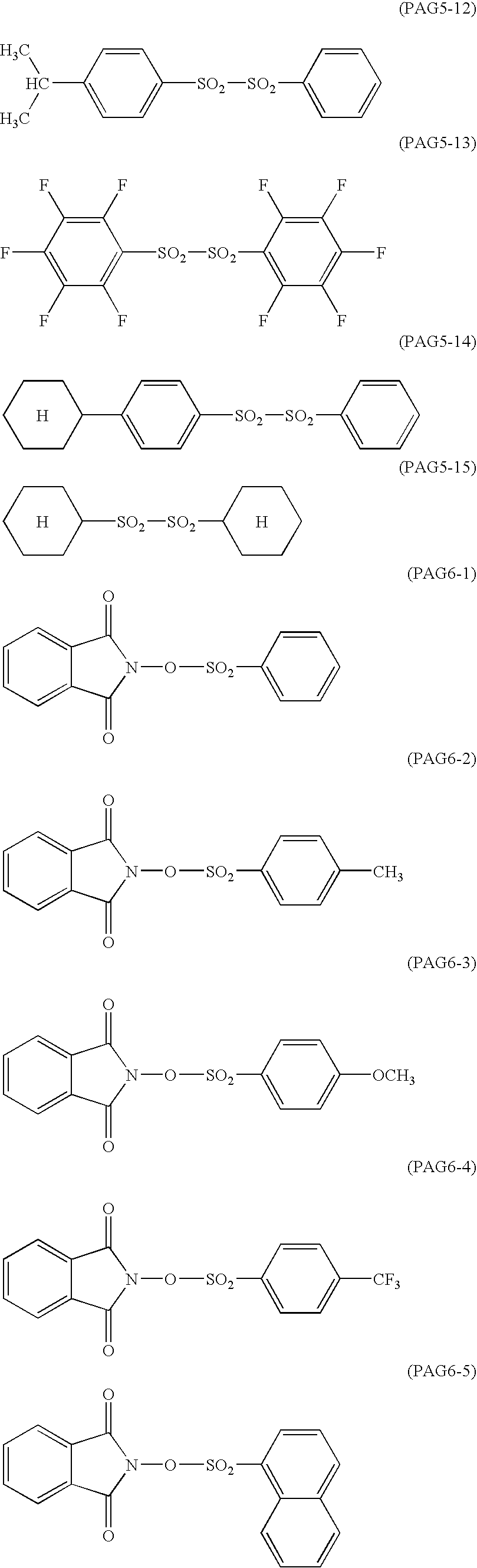 Figure US06696219-20040224-C00052