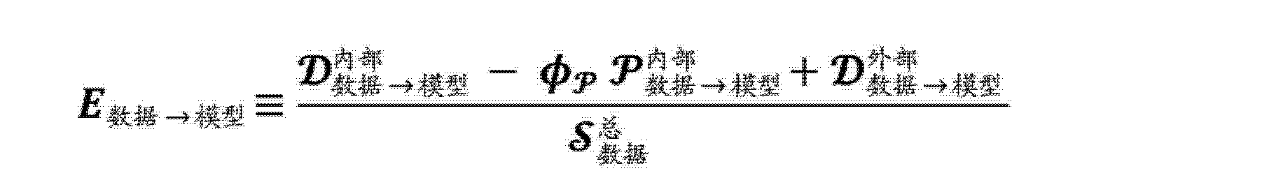 Figure CN104282036AD00304