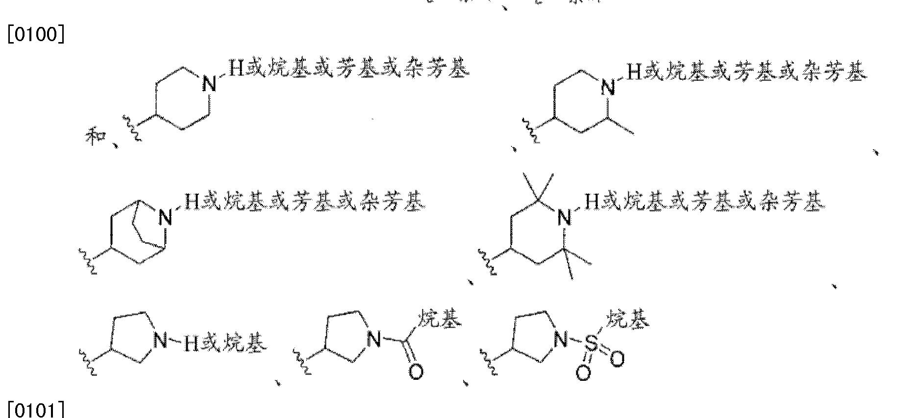 Figure CN102448458BD00172