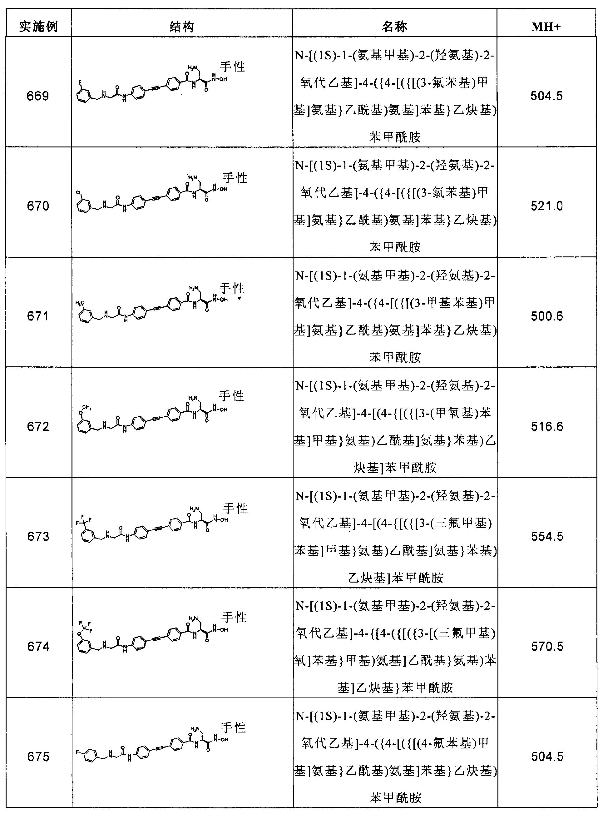 Figure CN102267924AD02041