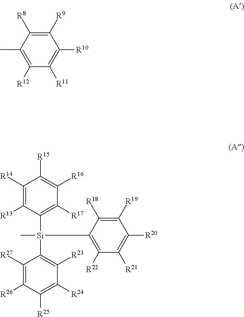 Figure US09837615-20171205-C00104