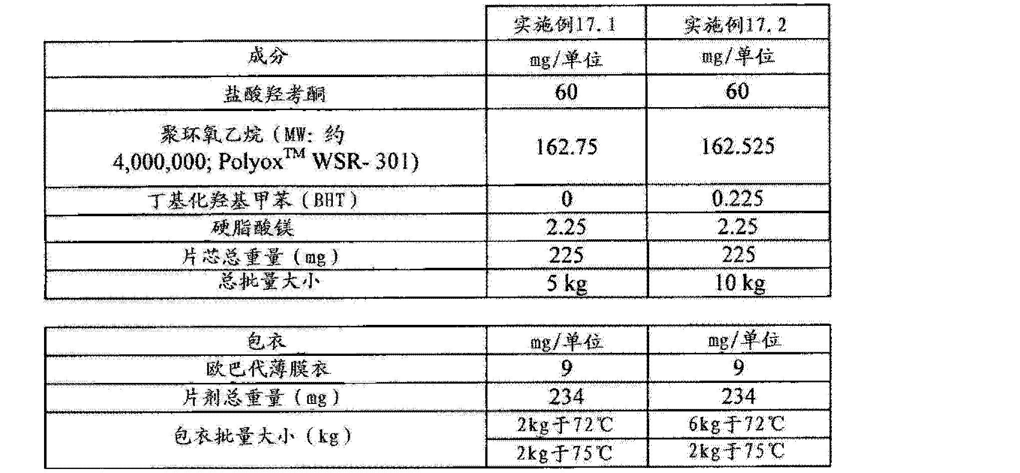 Figure CN102657630AD01112