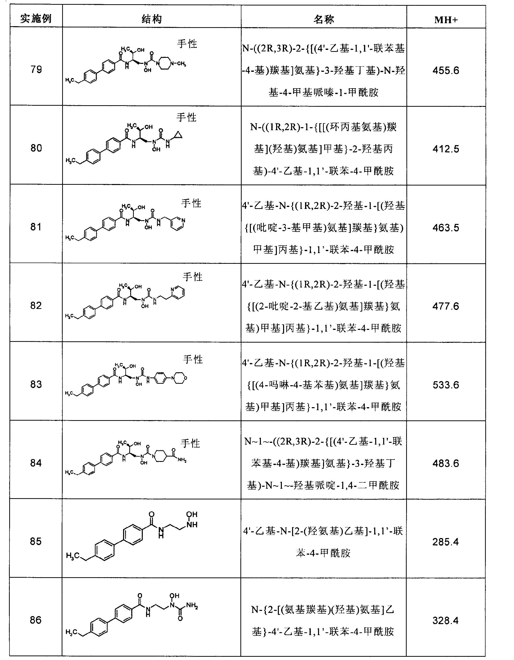 Figure CN102267924AD01291