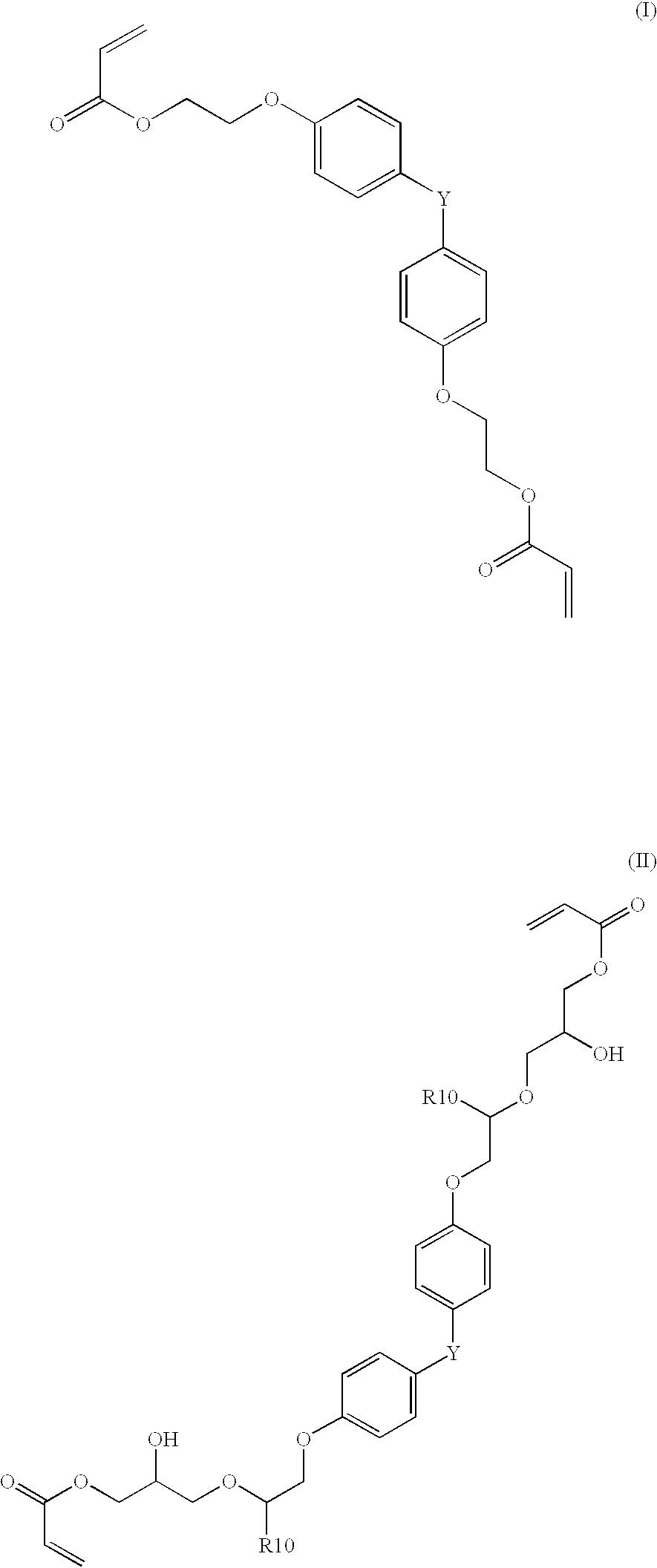 Figure US06749976-20040615-C00002