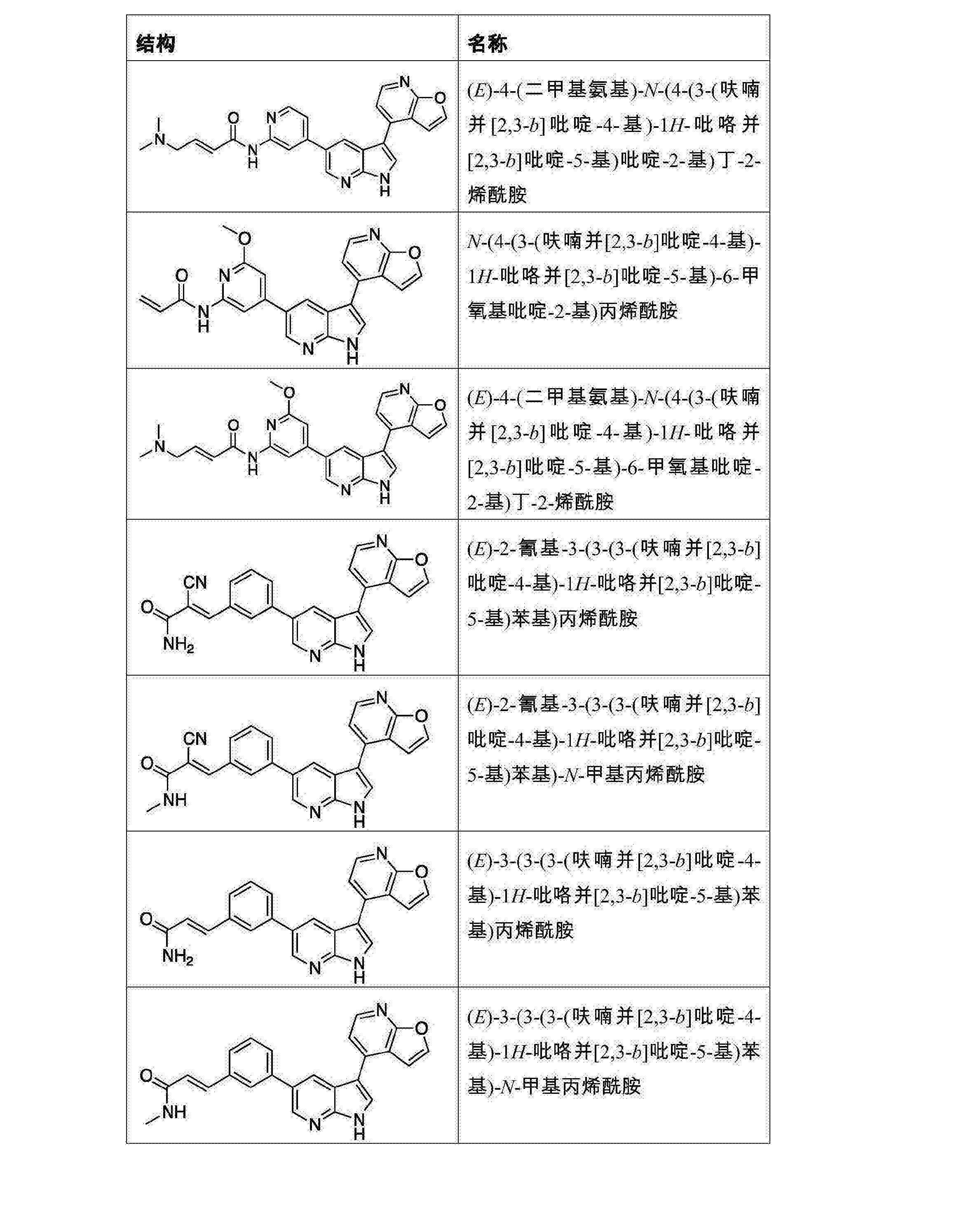 Figure CN107278202AD01591