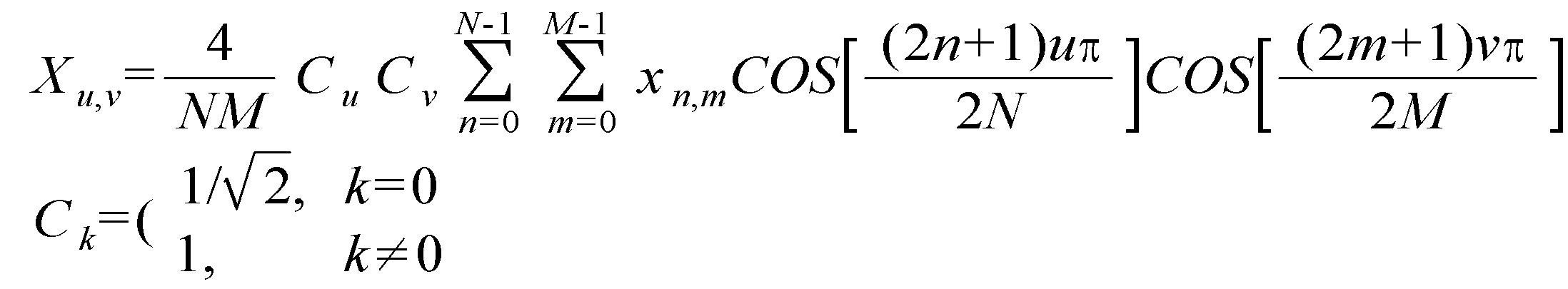Figure 112009055680445-PAT00001