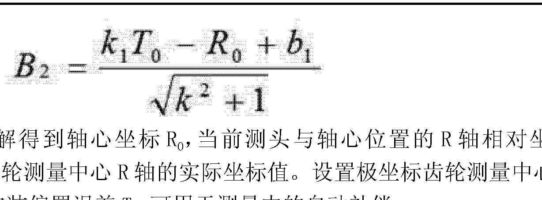 Figure CN103591874AD00061