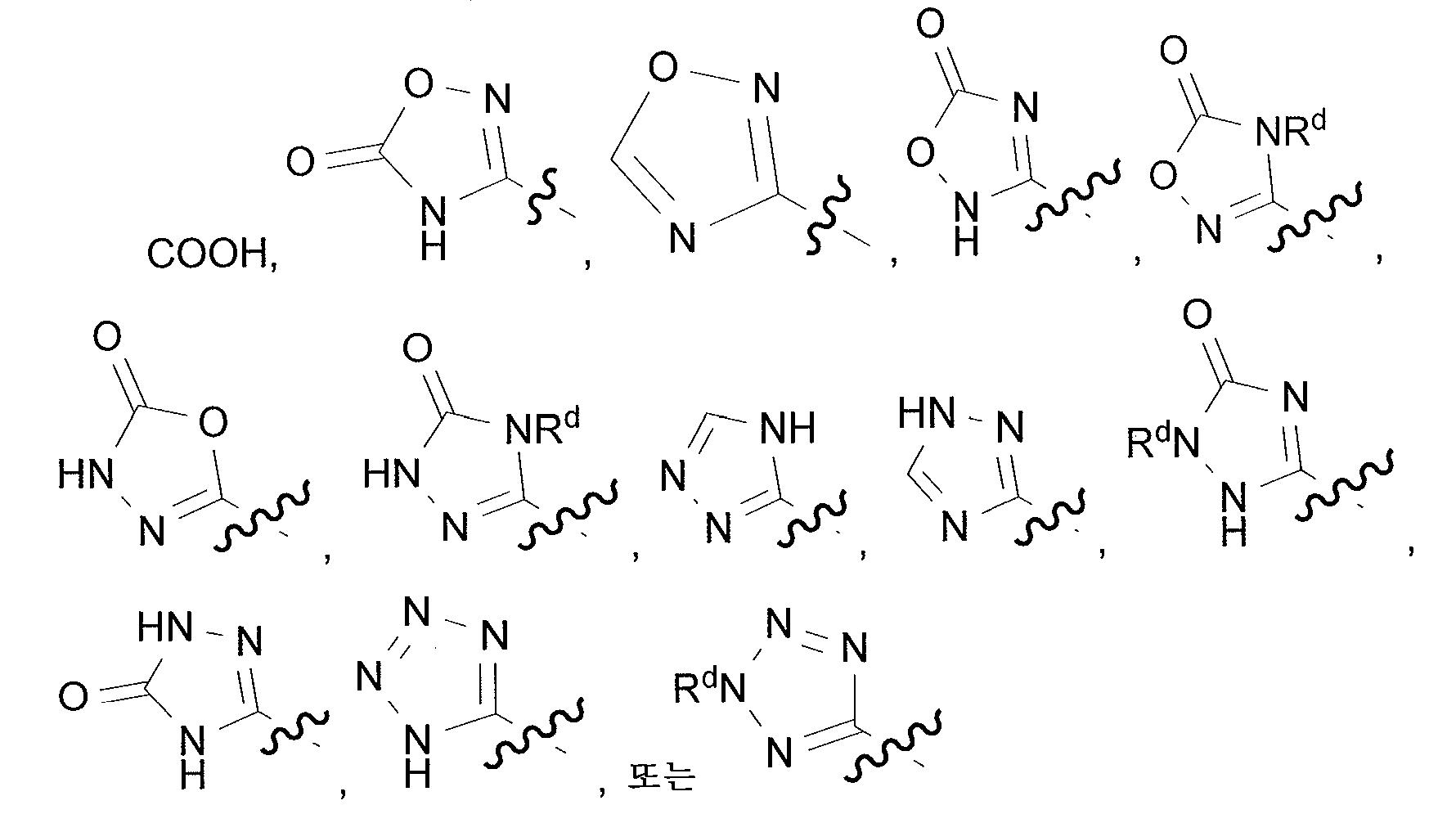 Figure pct00550