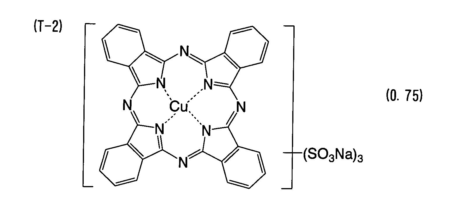 Figure imgb0193