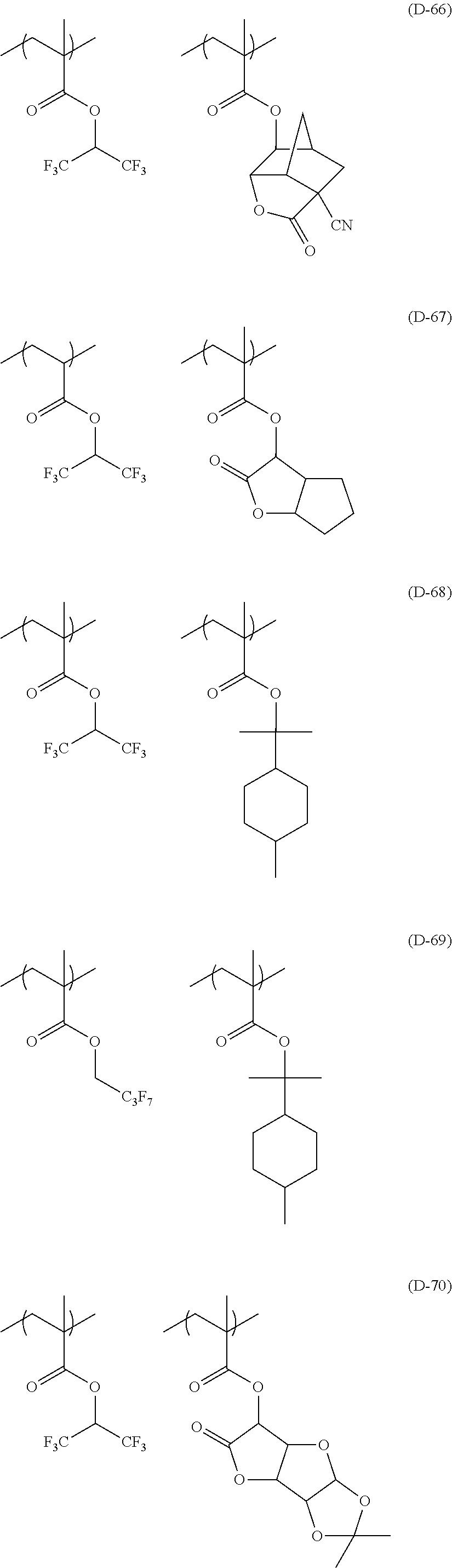 Figure US08632942-20140121-C00104