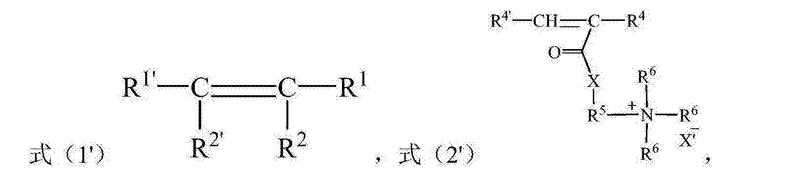 Figure CN106634881BC00031