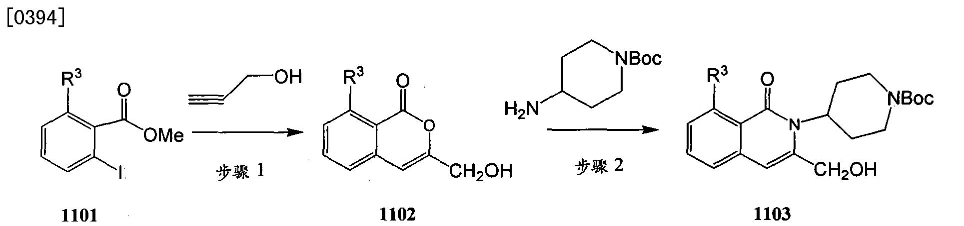 Figure CN101965335BD00603