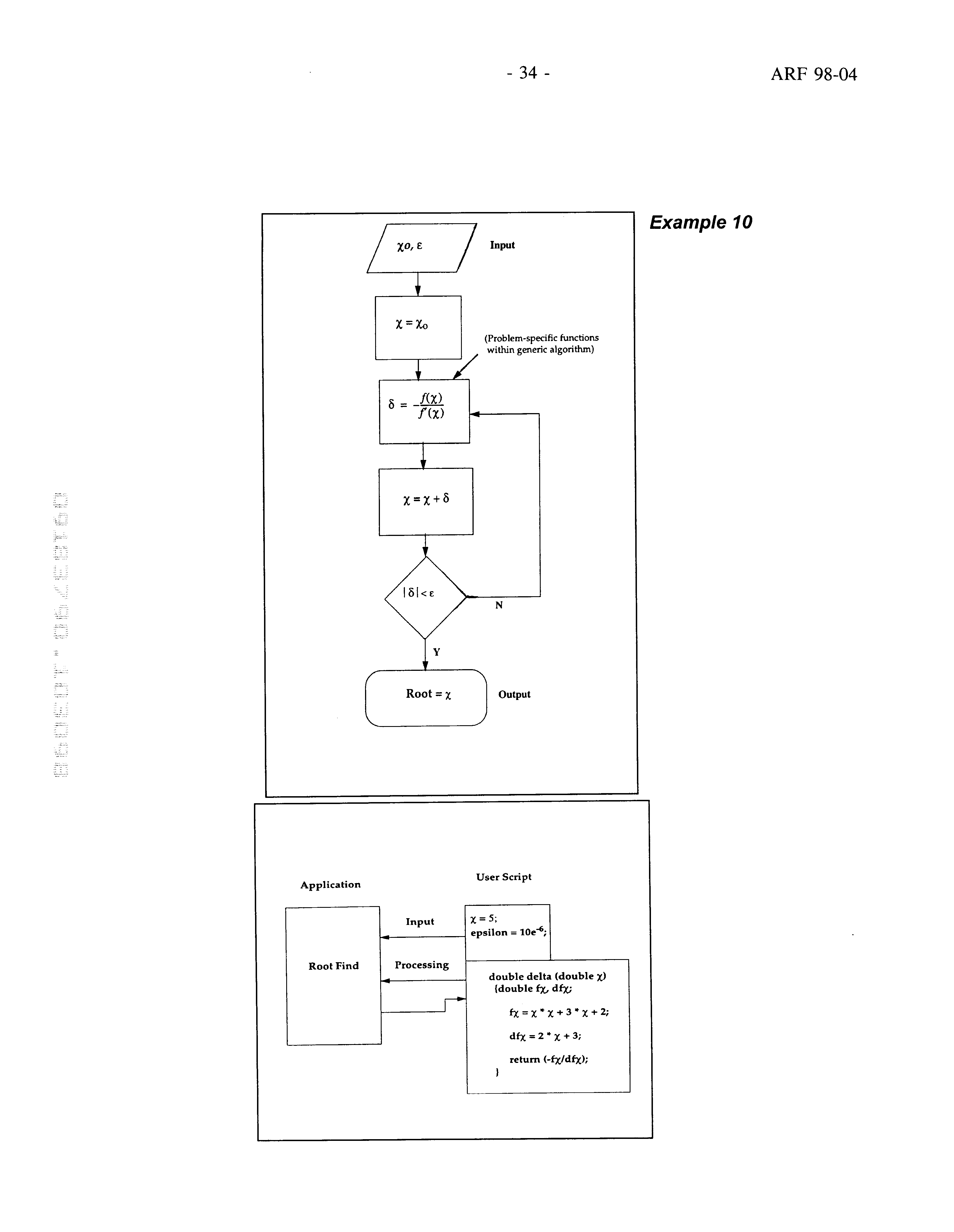Figure US06243860-20010605-P00005
