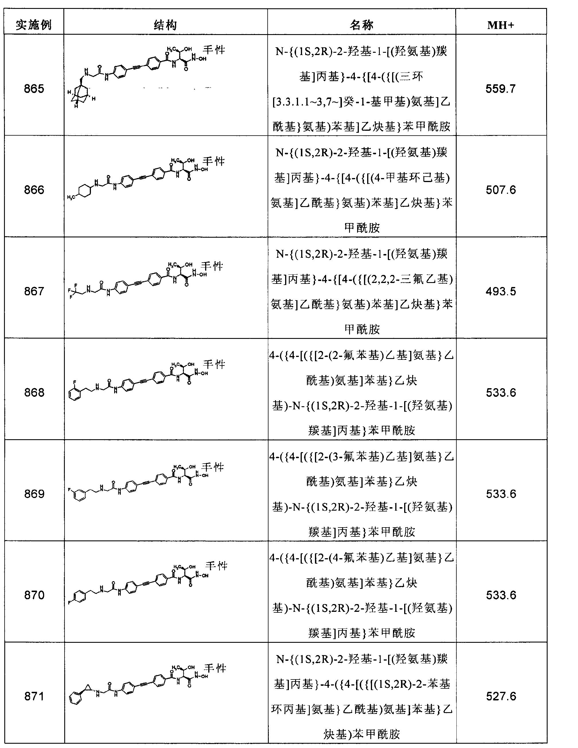 Figure CN102267924AD02301