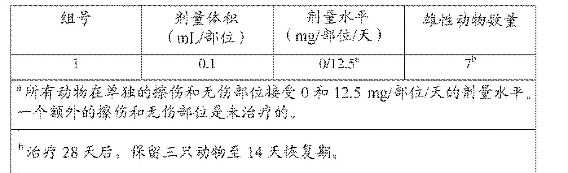 Figure CN102395274BD00561
