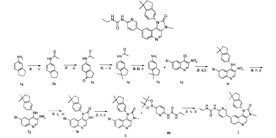 Figure CN103012398BD00351