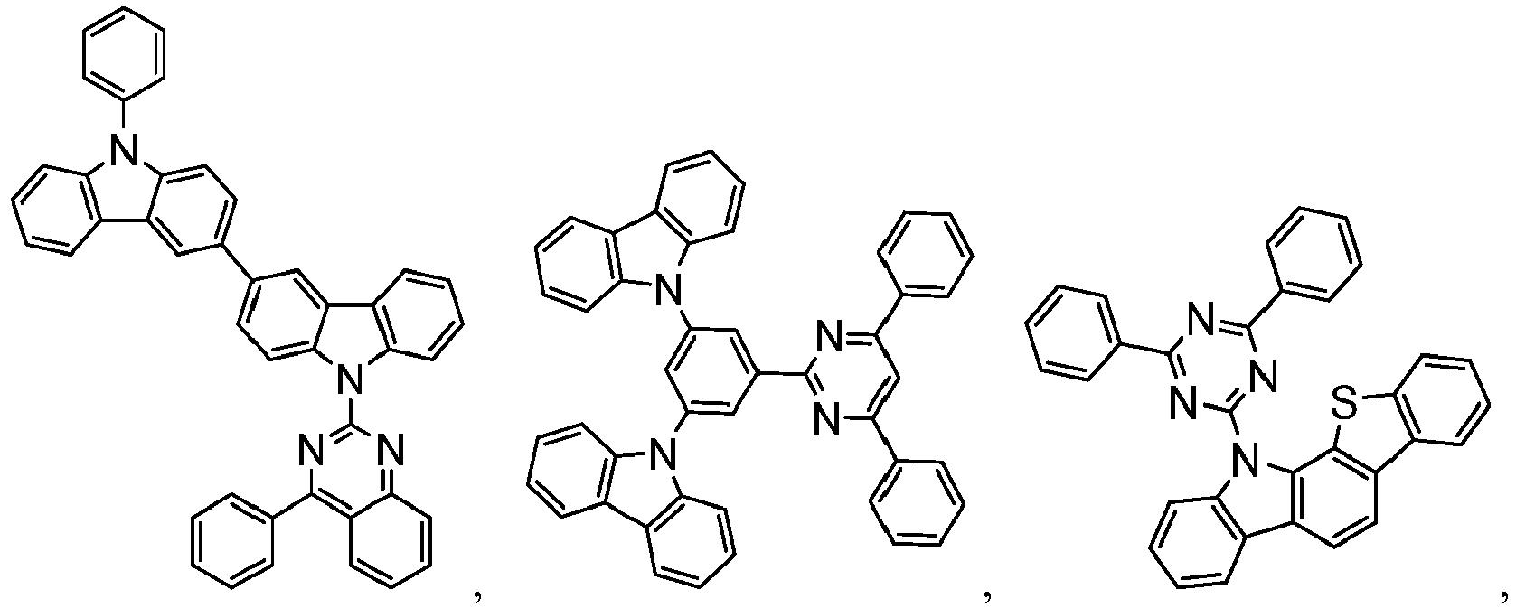 Figure imgb0902