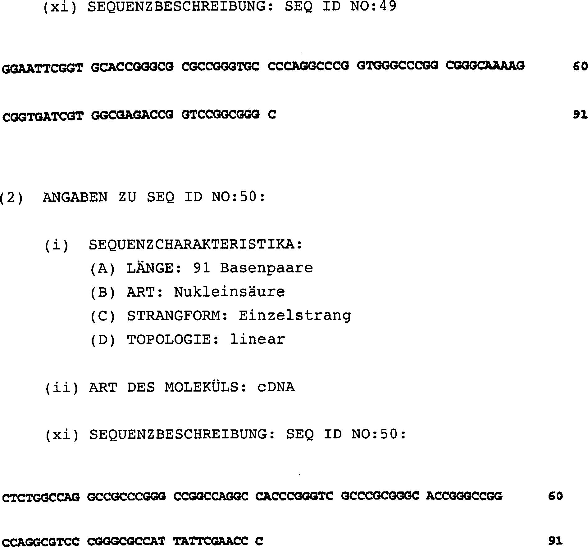 Figure 02300001