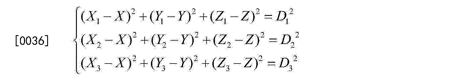 Figure CN104700207AD00082