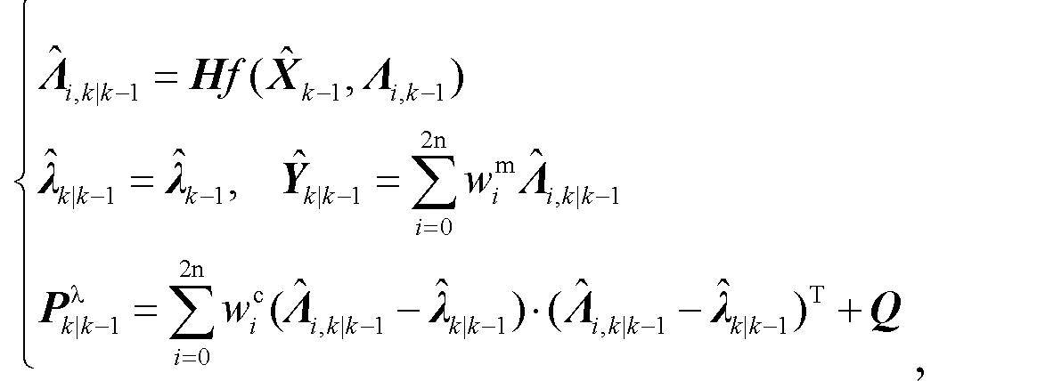 Figure CN102680762AD00091