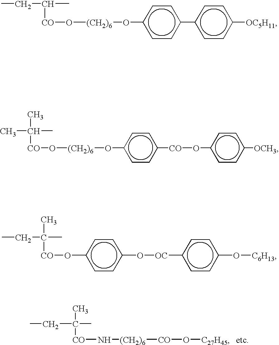 Figure US08231947-20120731-C00009